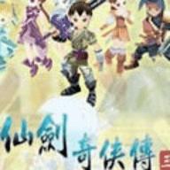 仙剑奇侠传3手机