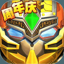 果宝三国6.9真正破解版