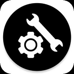 gfx工具箱10.0.9