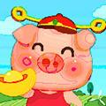 奇迹养猪场能赚钱版